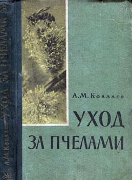 http://paseka.su/books/item/f00/s00/z0000045/pic/000136.jpg